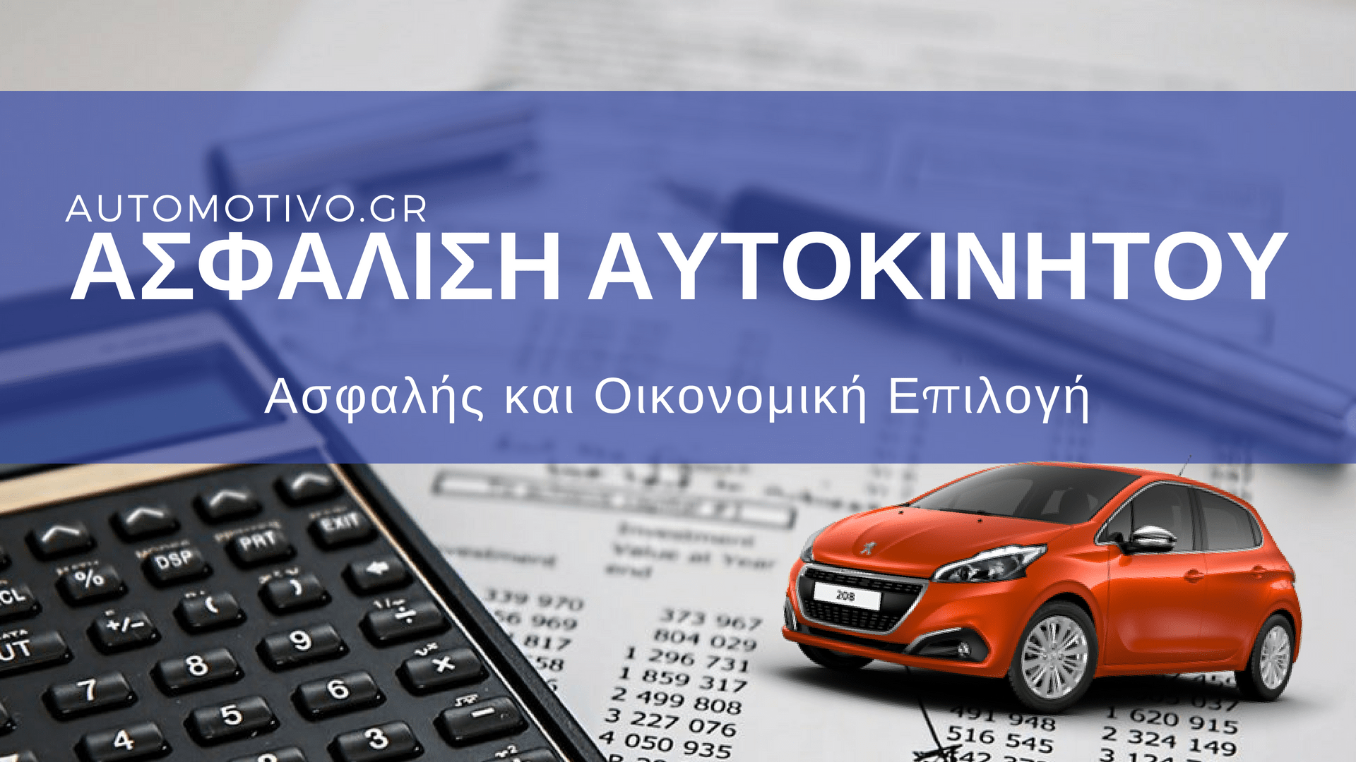 Automotivo Insurance