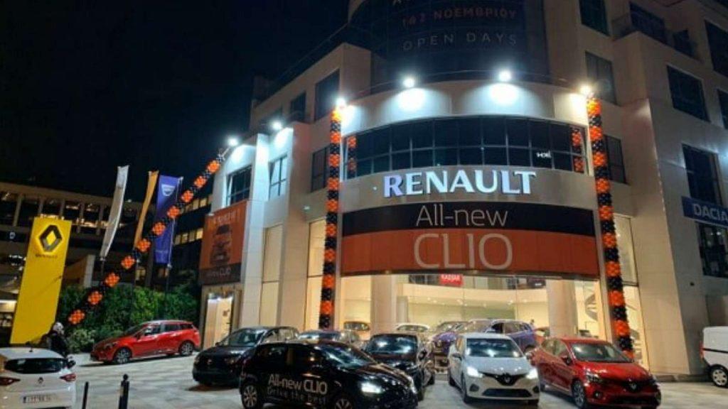 Νέο κατάστημα, Nέα συνεργασία, Nέο Renault Clio